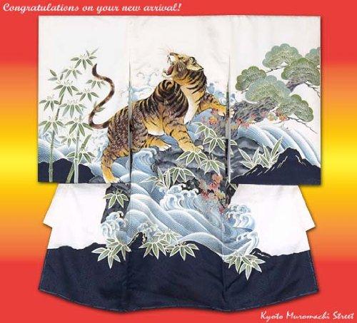 お宮参り 着物 初着 男の子産着(正絹)【白地、虎と松竹】 MKR24