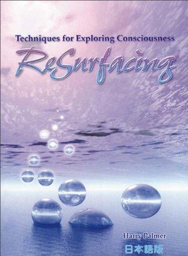 リサーフェシング ー 意識を探検するテクニック