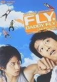フライ,ダディ,フライ[DVD]