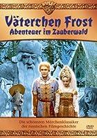 V�terchen Frost - Abenteuer im Zauberwald