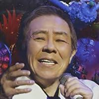 「北島三郎特別公演」オンステージ18 北島三郎、魂の唄を… [DVD]