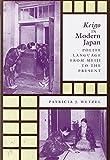 Keigo in Modern Japan: Polite Language from Meiji to the Present