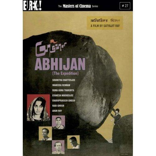 Satyajit Ray 51Gf8dTJaPL._SS500_