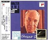 ブラームス交響曲全集 / ブラームス (作曲); ワルター(ブルーノ) (指揮); コロンビア交響楽団 (オーケストラ); オクシデンタル・カレッジ・コンサート合唱団 (演奏) (CD - 1996)