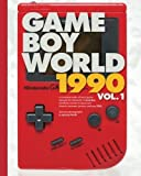 Game Boy World: 1990 Vol. 1 | Color Edition: A History of Nintendo Game Boy (Unofficial and Unauthorized) (Volume 2)