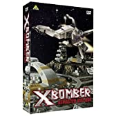 Xボンバー REMASTER DVD-BOX