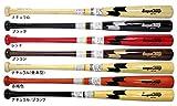 SSK エスエスケイ スワロー限定 オリジナル 硬式 木製 竹バット リーグチャンプ BAMBOO BBT17 赤褐色 84cm