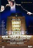 echange, troc New Year'S Concert