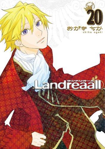 Landreaall 20巻 限定版 (ZERO-SUMコミックス)