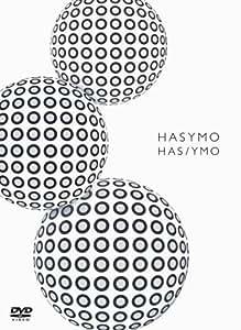 HAS/YMO [DVD]
