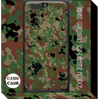 陸上自衛隊迷彩(iPhone6ケース)(iPhone6/6Sケース) (迷彩・ミリタリーケース専門店) -