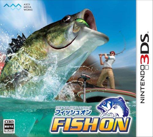 【ゲーム 買取】FISH ON (フィッシュオン)