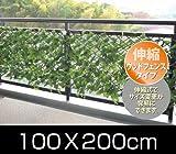 山善(YAMAZEN) リーフラティス 約100×200cm ウッドフェンスタイプ フォレストグリーン LLE-12H FG