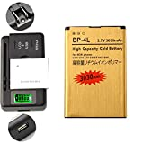 Gold Extended Nokia E71 E72 E90 N97 High Capacity Battery BP-4L + Universal Battery Charger With LED Indicator For Nokia E61i N810 / Nokia E52 E55 E6-00 E61i E63 / Nokia E71 E72 E90 N97 3030 mAh