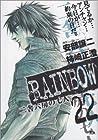 RAINBOW -二舎六房の七人- 第22巻 2010年02月27日発売