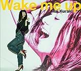 倉木麻衣 Wake_me_up