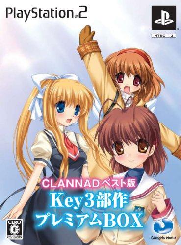 CLANNAD ベスト版 Key3部作 プレミアムBOX
