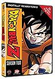 Dragon Ball Z Season 2 [DVD] by Daisuke Nishio