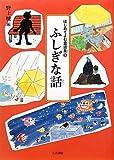 img - for Hajimete yomu do