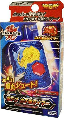 Bakugan Bta-11 Gachi Explosion Timer
