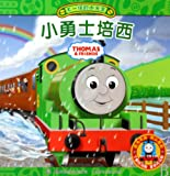 Thomas and Friends: Percy the Brave Engine (Chinese Edition)