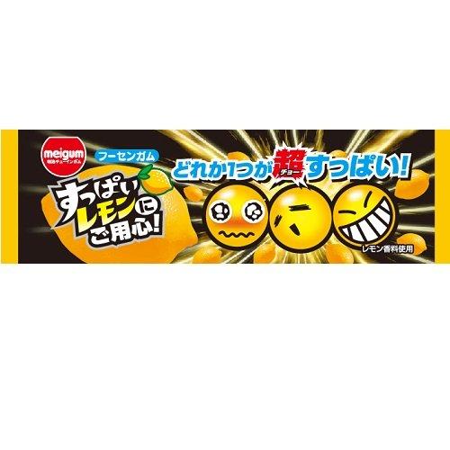 Attenzione tre borse X20 nel Meiji gomma da masticare limone aspro