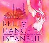 ベリーダンス・イスタンブール
