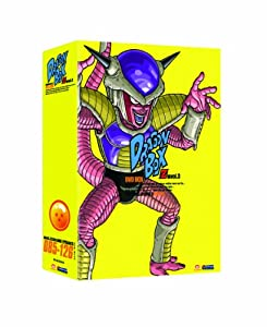 Dragon Ball Z: Dragon Box Three