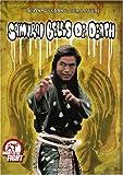 echange, troc Samurai Bells of Death [Import USA Zone 1]