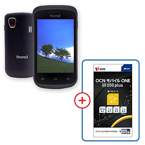 freetel ブラックOCN モバイル ONE 050 plus 標準SIM付きセットSIMフリー スマートフォン 月額1,050円(税抜)~