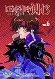 echange, troc Kenshin tv vol 5 vost