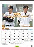 ジャイアンツスケジュールカレンダー2016 ([カレンダー])