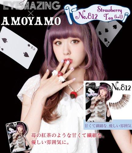 アイメイジング EYEMAZING×AMOYAMO NO.812AMOプロデュースStrawberry Tea