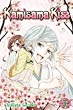 Image of Kamisama Kiss: 3