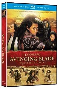 Tajomaru: Avenging Blade (Blu-ray/DVD Combo) [Blu-ray]