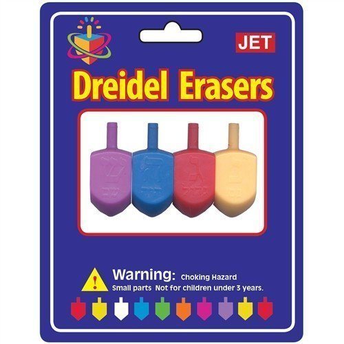 Chanukah Dreidel Erasers - 4 Colored Erasers, 1 Pack