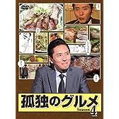 孤独のグルメ Season 4 DVD-BOX