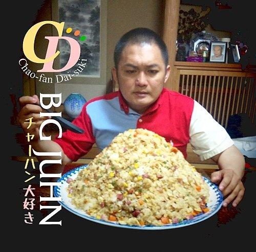 チャーハン大好き(Chaofan Daisuki)
