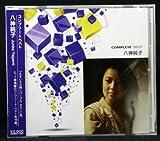 八神純子 コンプリートベスト / CD