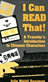 I Can Read That: A Traveler's Introduction to Chinese Characters (0835125335) by Sussman, Julie