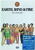 『天空の女神』ライヴ 1981 [DVD]