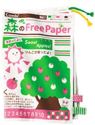 Free Paper Forest (6 Months To) (Japan Import) front-953625