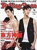 Rolling Stone (ローリング・ストーン) 日本版 2011年 08月号 [雑誌]