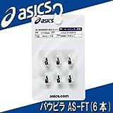 アシックス(asics) パウピラ AS-FT(6本) TTP989 8mm ランキングお取り寄せ