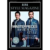 AERA STYLE MAGAZINE(アエラスタイルマガジン)VOL.9 WINTER 2010年11/29号