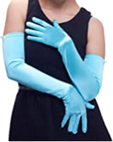 "22"" Classic Adult Women's Long Opera Length Satin Fancy Costume Gloves"