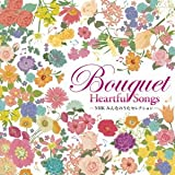 -NHK�ߤ�ʤΤ������쥯�����-Bouquet~Heartful Songs~