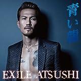 青い龍♪EXILE ATSUSHI