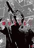 Miyazawa Kazufumi Concert Tour 2016 MUSICK[DVD]
