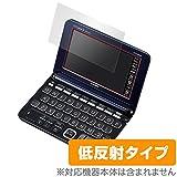 OverLay Plus for CASIO EX-word XD-Kシリーズ 低反射 アンチグレア 非光沢 液晶 保護 シート フィルム OLEXWORDXDK/12